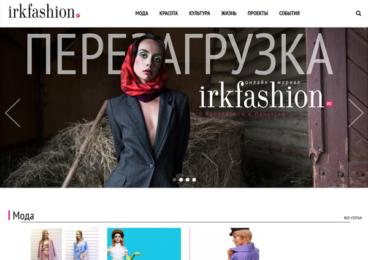 Модный иркутский портал Irkfashion