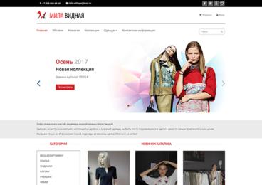 Дизайнер Мила Видная