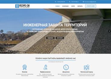 Строительная компания «Ресурс-СМ»